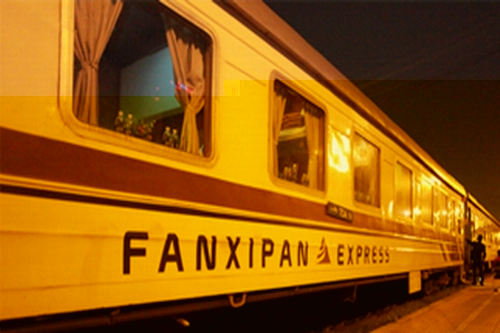 Fansipan Express Train to Sapa